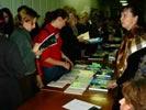 В перерывах для участников конференции работала книжная лавка