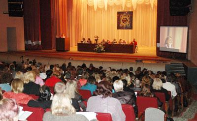 """Отчет о проведении  6-ой научно-практической конференции  """"Авестийская астрология"""""""